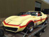 Corvette Stingray 1974 Race Car